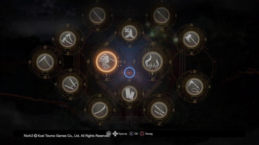 Обзор Nioh 2. Ещё одна Dark Souls про ниндзя 5