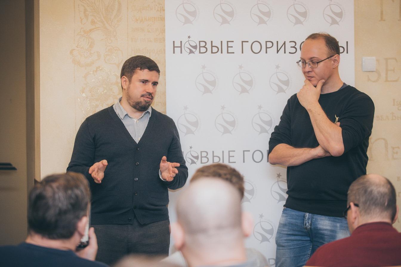 Организаторы премии «Новые горизонты» открыли восьмой сезон 1