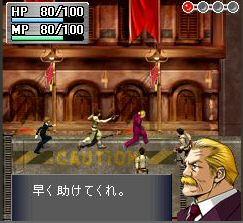 Величайшая фантазия. Как Final Fantasy VII стала культовой 1