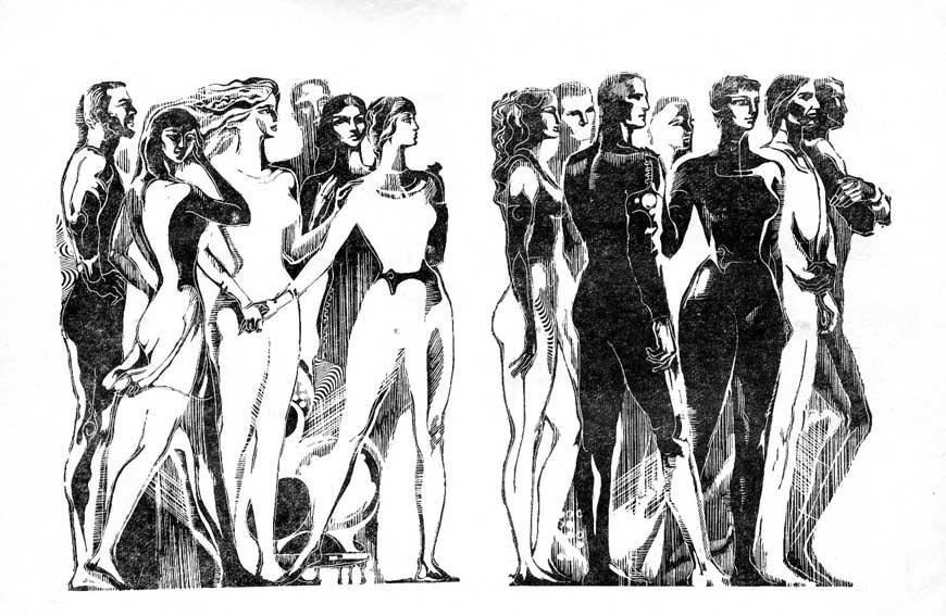 Иван Ефремов: настоящий сверхчеловек советской фантастики 10