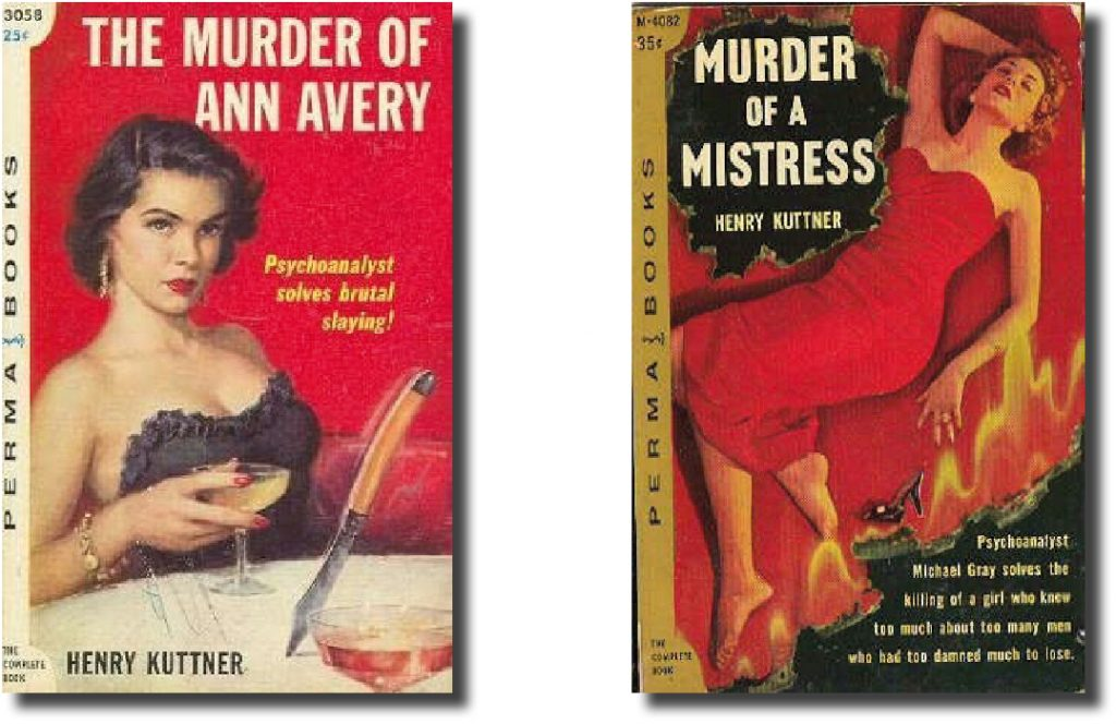 Генри Каттнер и Кэтрин Мур: гениальные халтурщики и мистификаторы