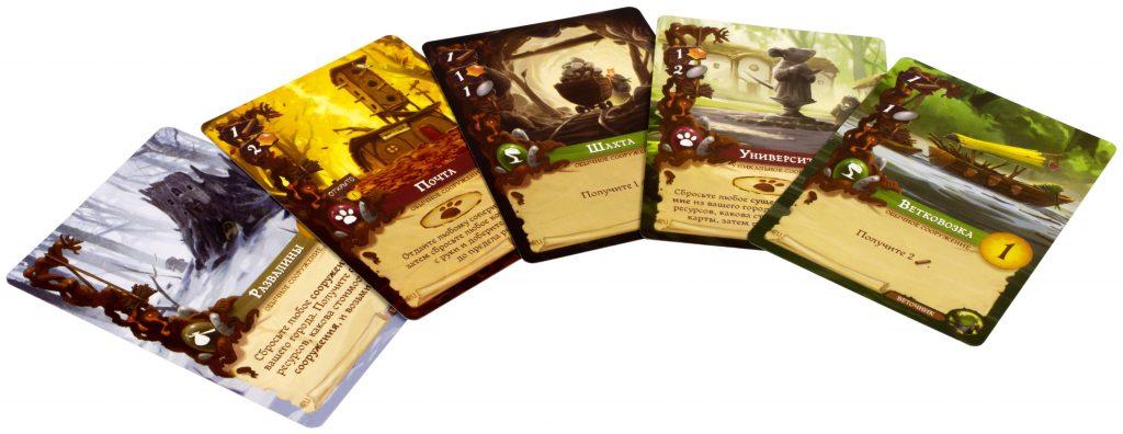 Обзор настольной игры «Эверделл» 5