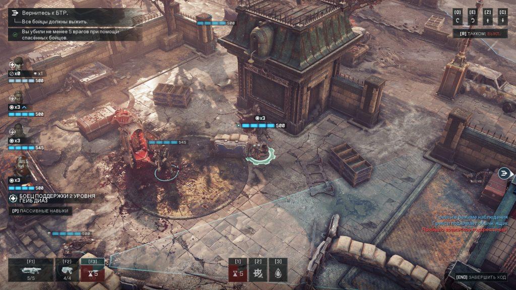 Кому стоит пройти Gears Tactics 2