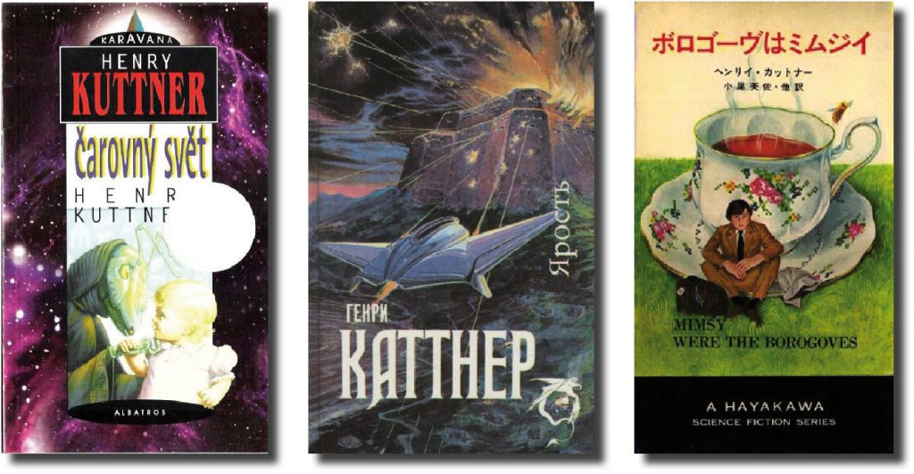Генри Каттнер и Кэтрин Мур: гениальные халтурщики и мистификаторы 4