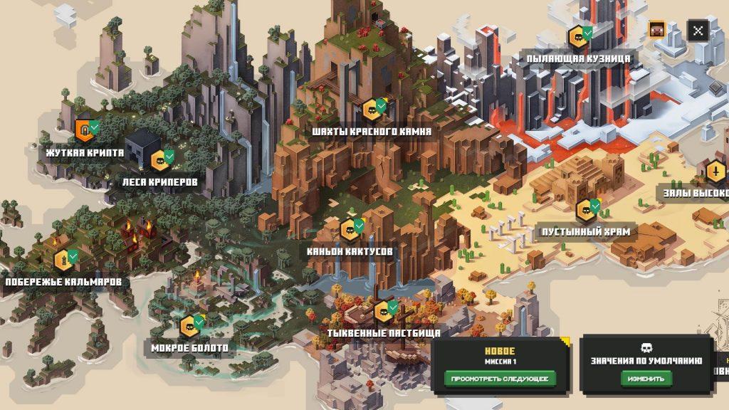 Maneater, Minecraft Dungeon и ремастер Saints Row. Обзор главных игровых новинок мая 1