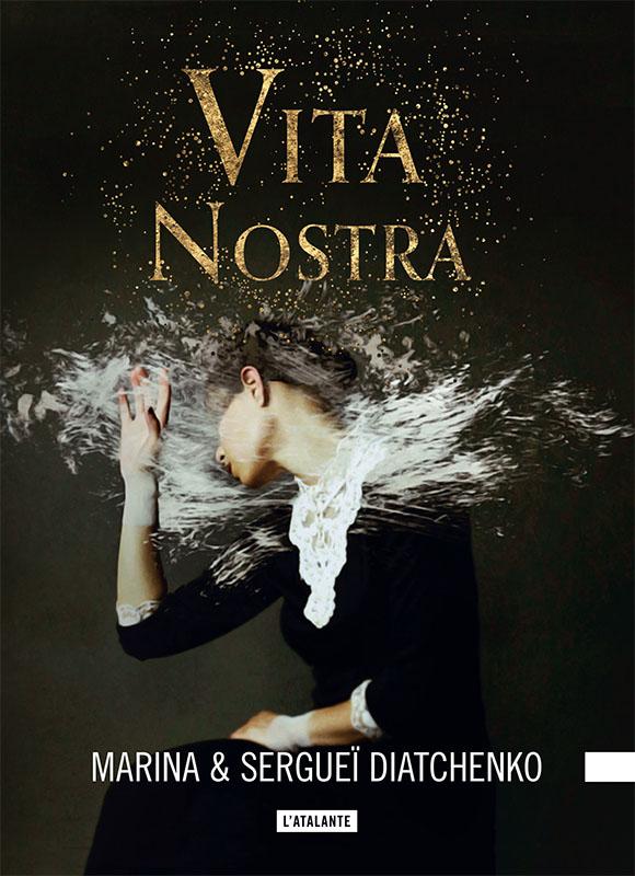 Vita Nostra Дяченко признали лучшим иностранным романом 2019 года во Франции 1