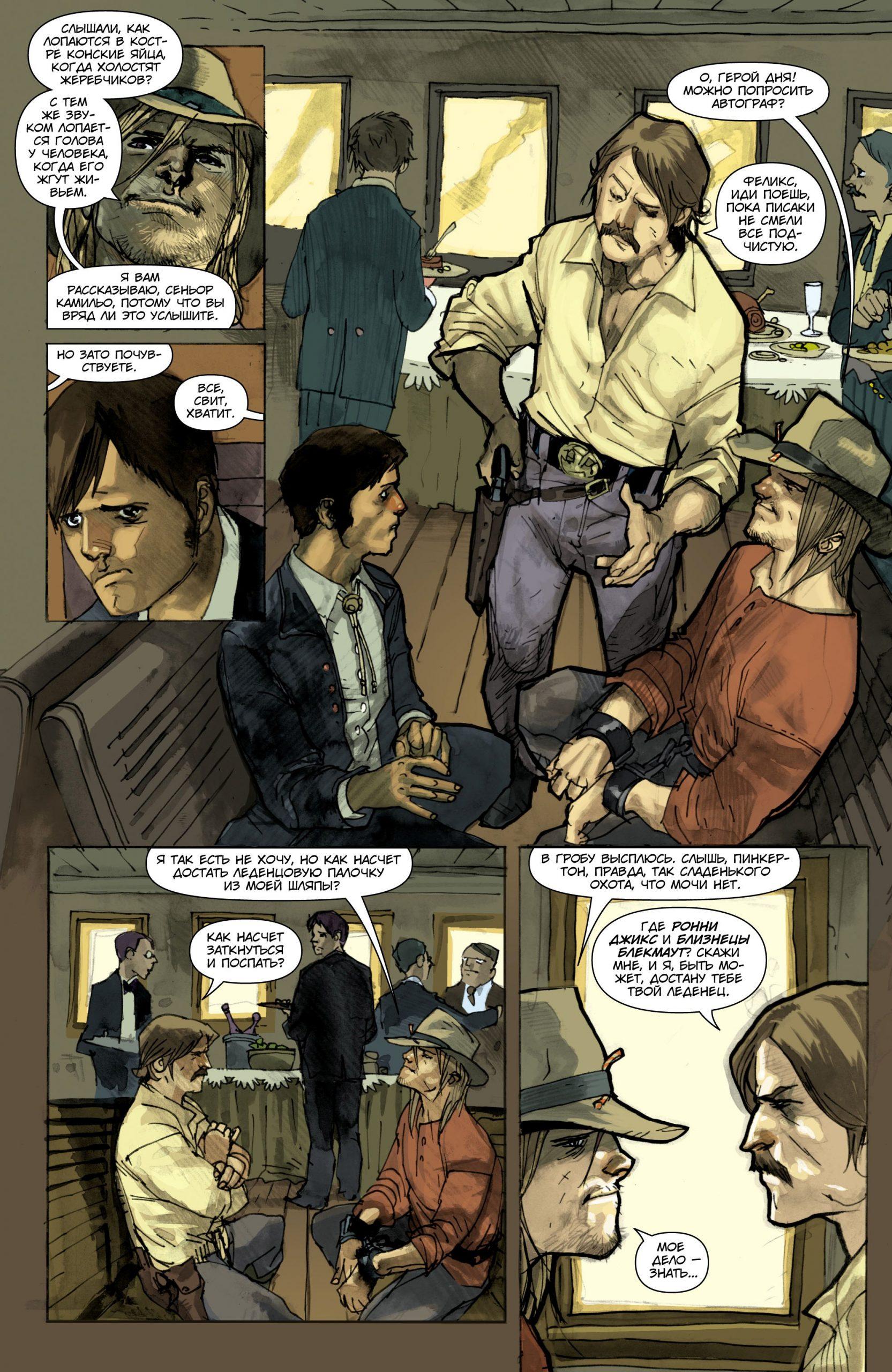 Читаем комикс «Американский вампир: Дурная кровь» 1
