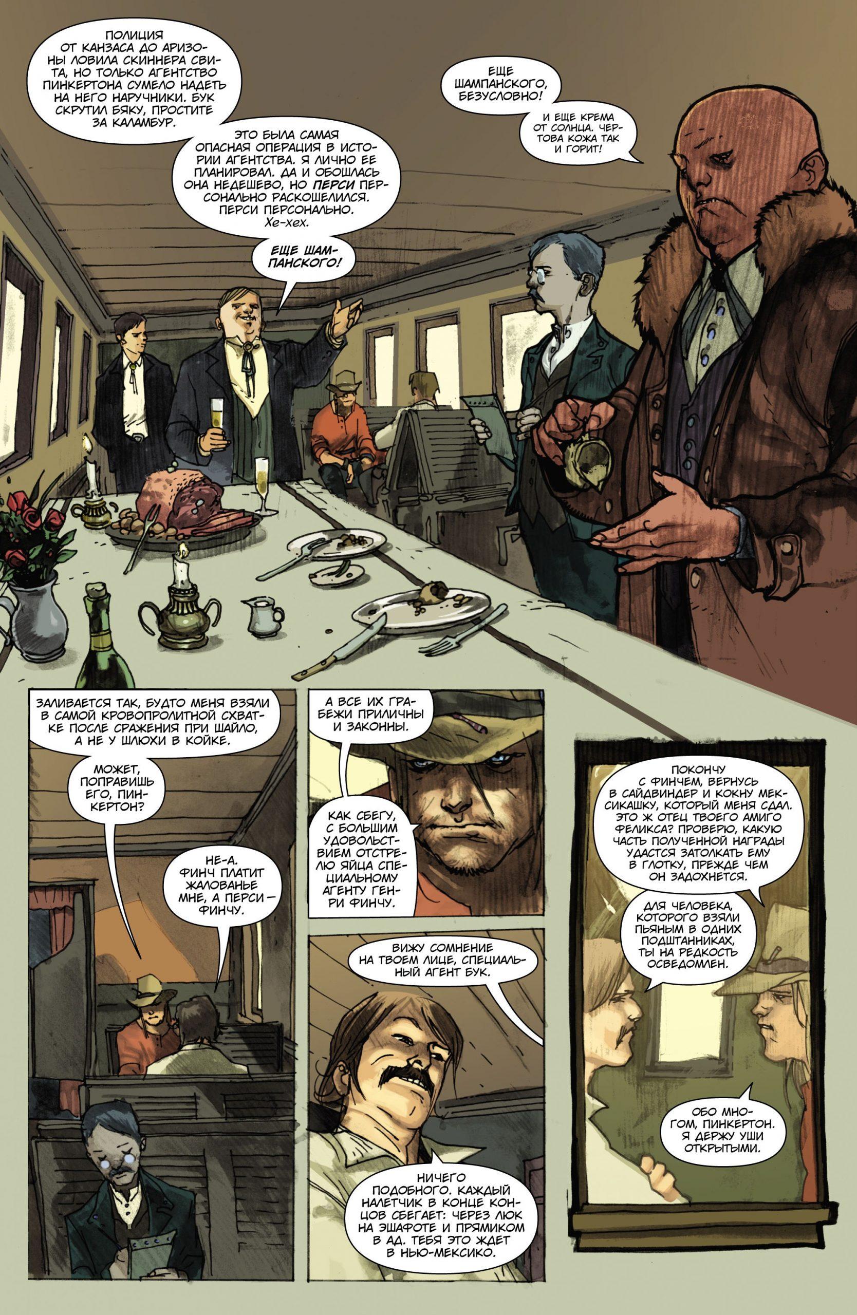 Читаем комикс «Американский вампир: Дурная кровь» 3