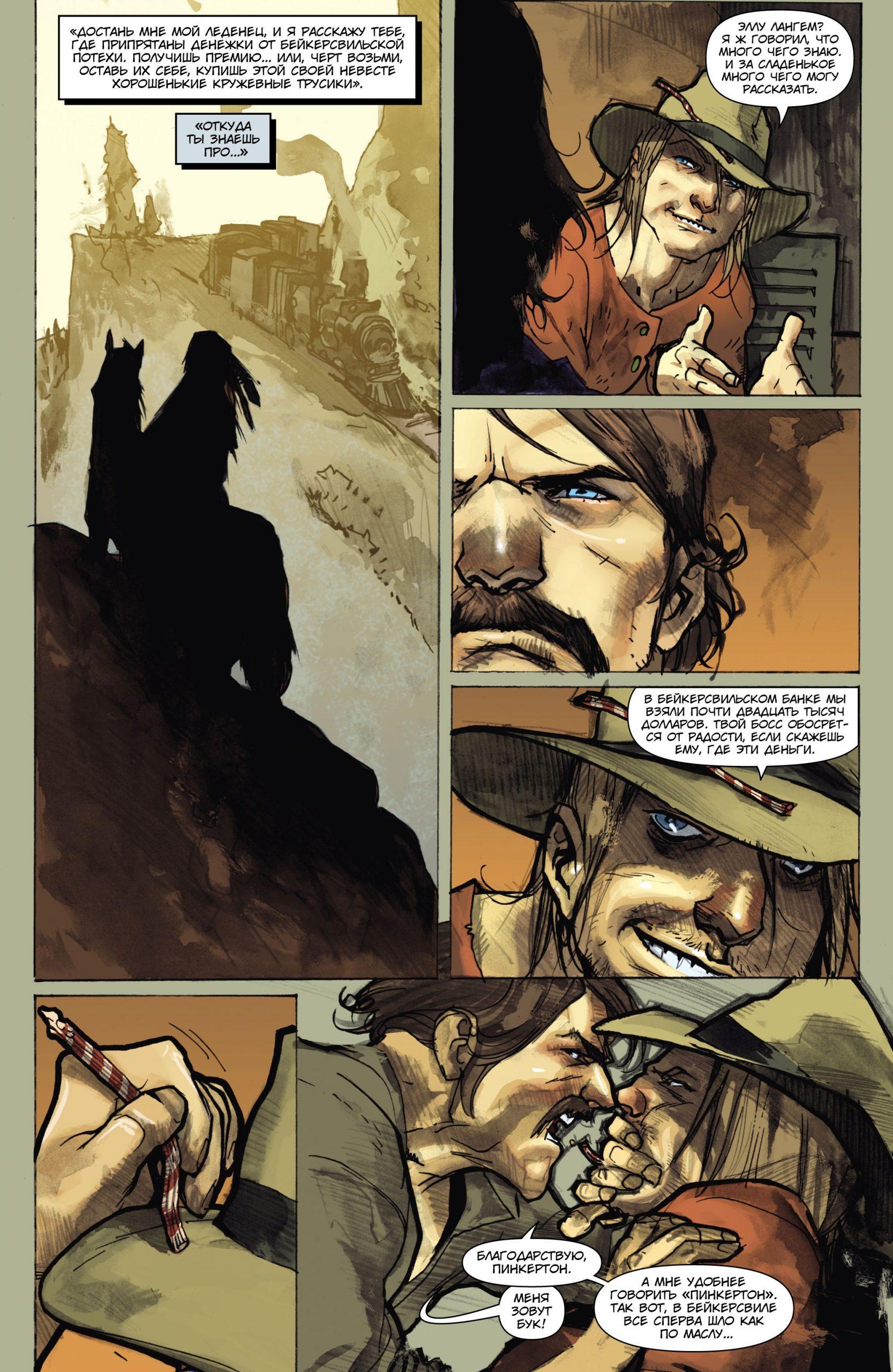 Читаем комикс «Американский вампир: Дурная кровь» 4