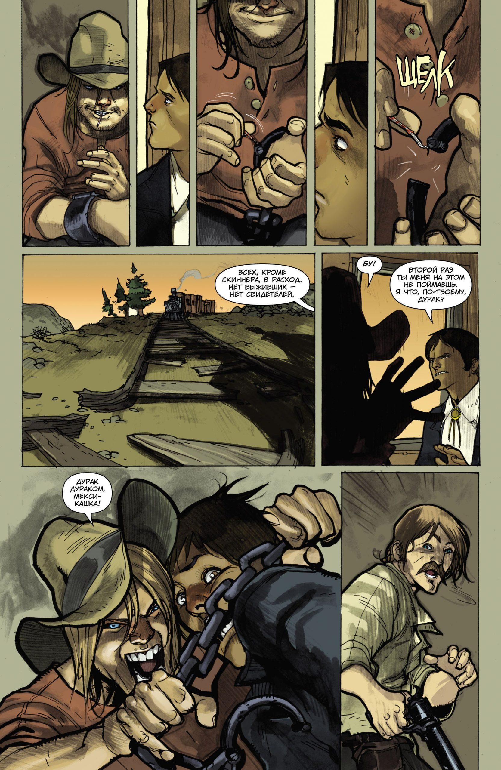 Читаем комикс «Американский вампир: Дурная кровь» 7