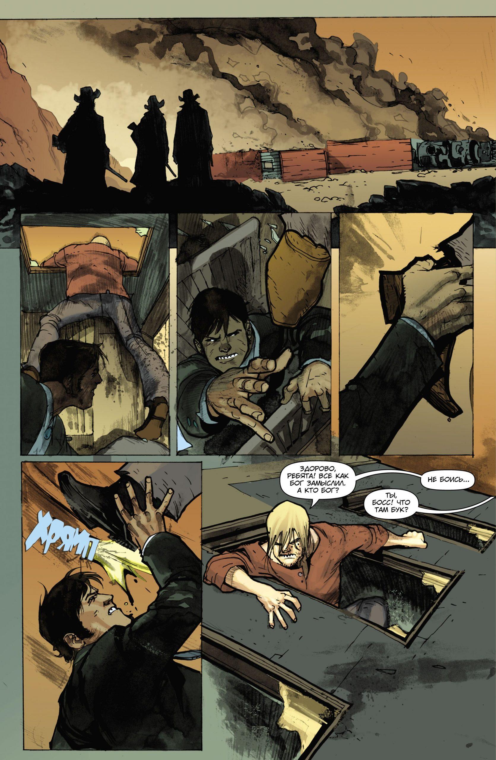Читаем комикс «Американский вампир: Дурная кровь» 9