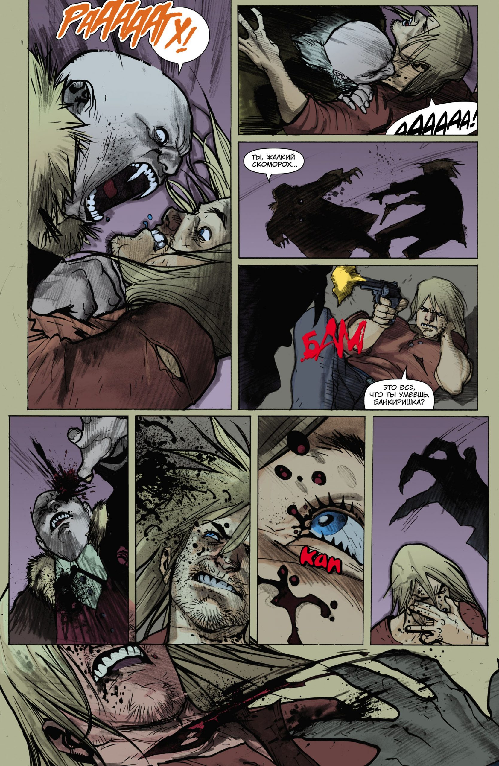 Читаем комикс «Американский вампир: Дурная кровь» 13