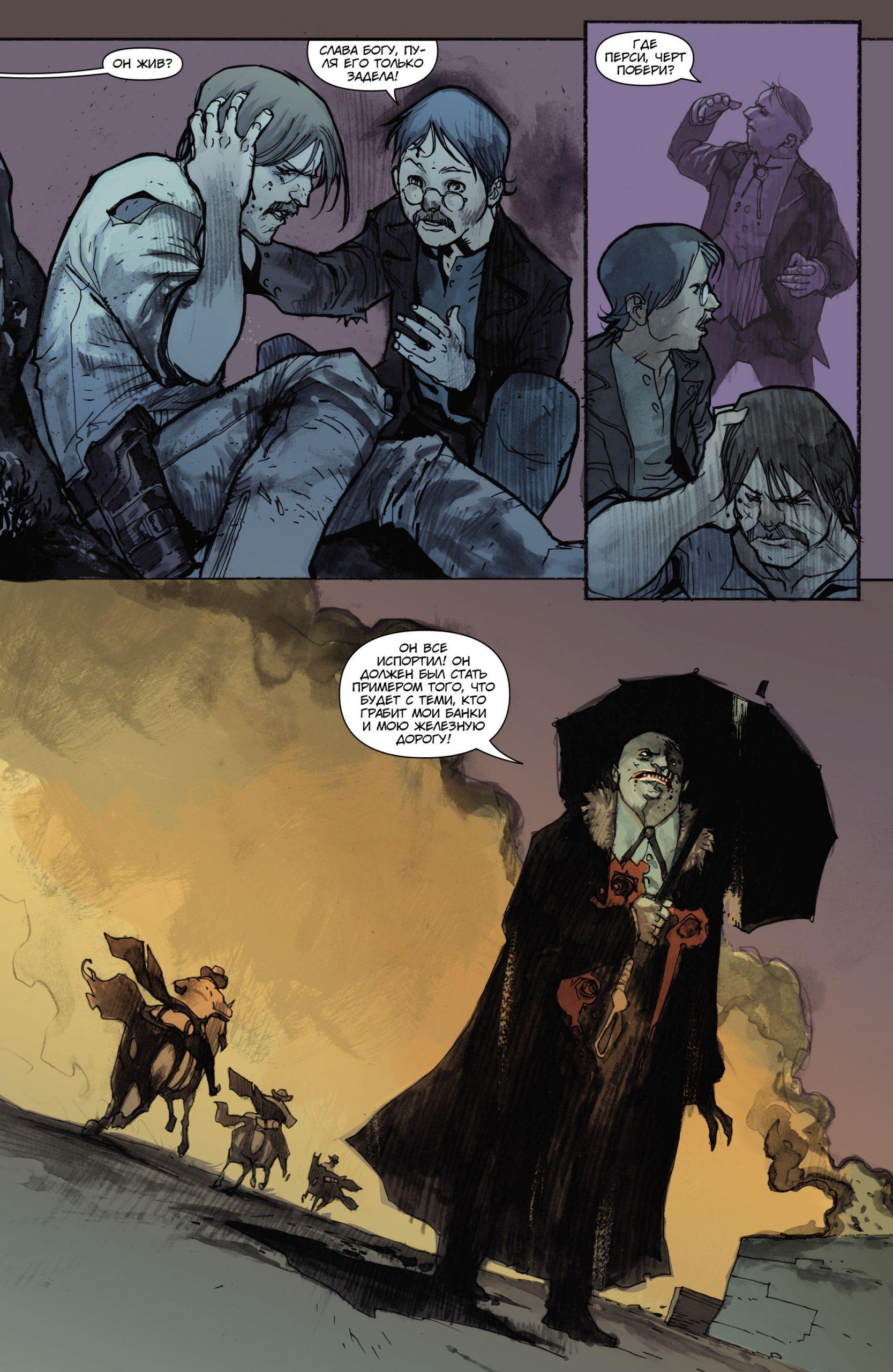 Читаем комикс «Американский вампир: Дурная кровь» 14
