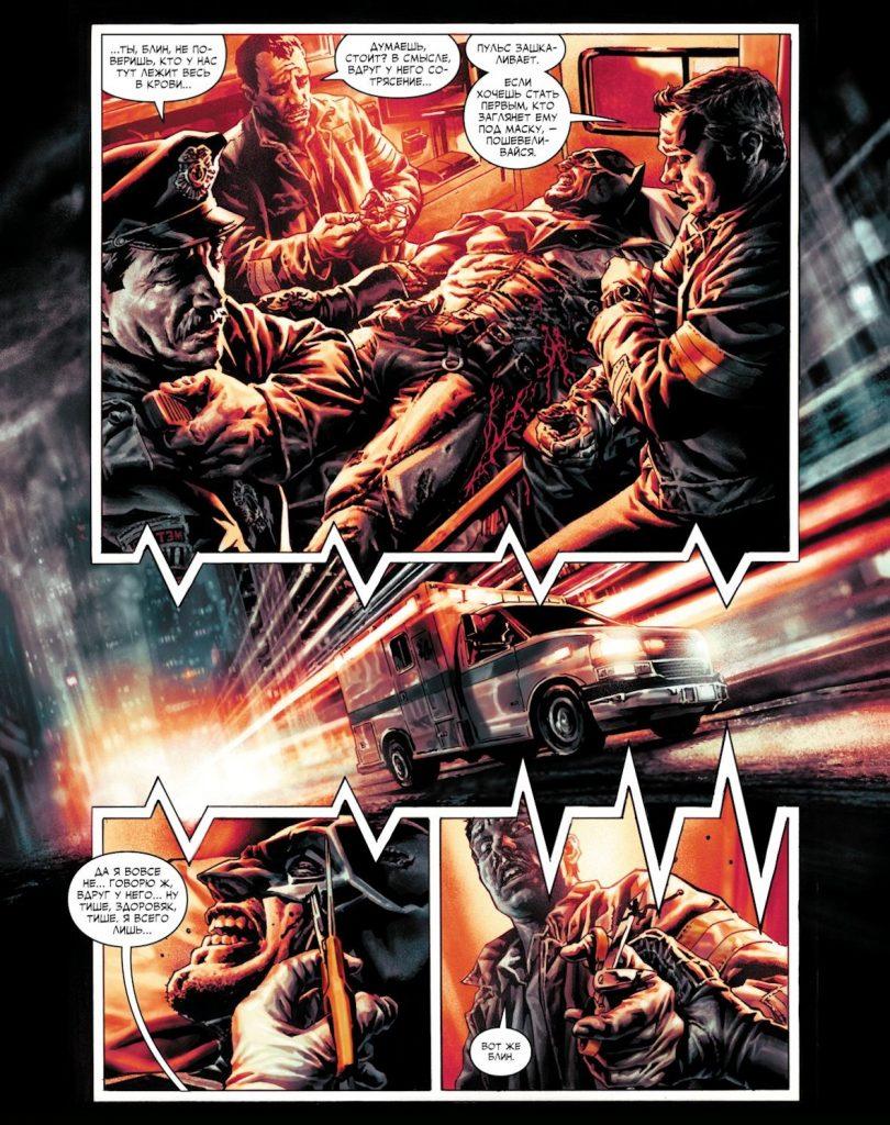 Читаем комикс «Бэтмен: Проклятый» — с Джоном Константином и 2