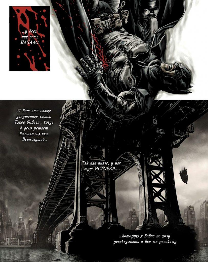 Читаем комикс «Бэтмен: Проклятый» — с Джоном Константином и 7