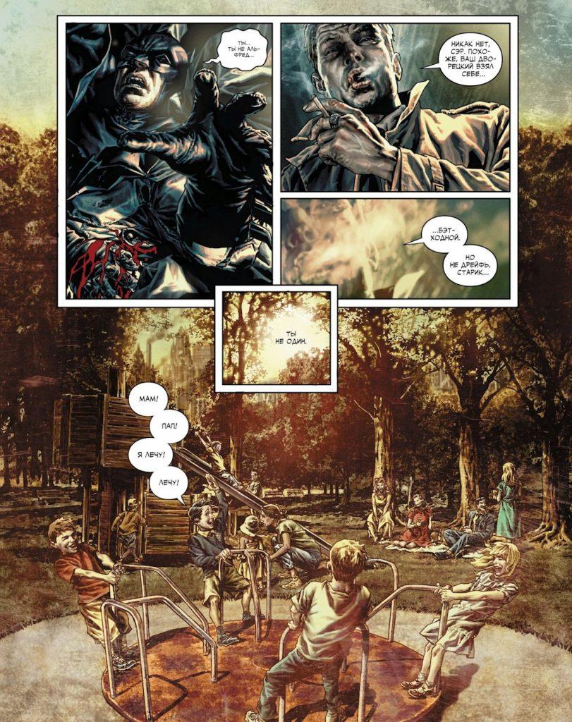 Читаем комикс «Бэтмен: Проклятый» — с Джоном Константином и 11