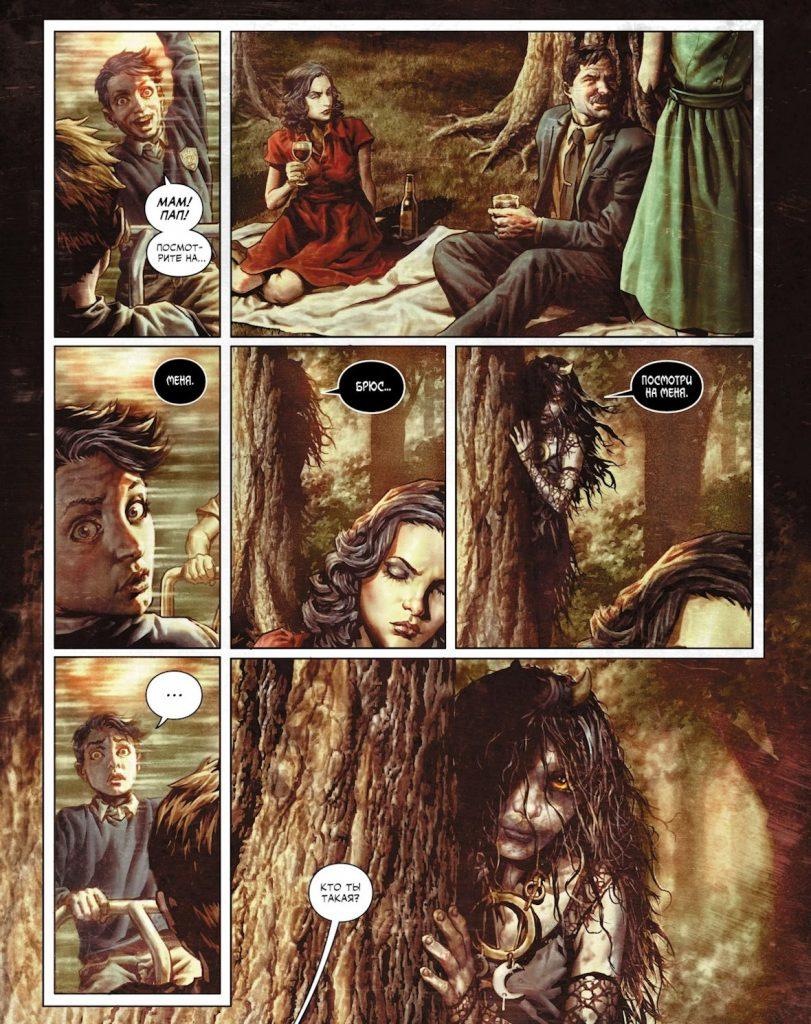 Читаем комикс «Бэтмен: Проклятый» — с Джоном Константином и 12