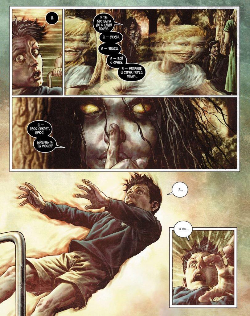 Читаем комикс «Бэтмен: Проклятый» — с Джоном Константином и 13