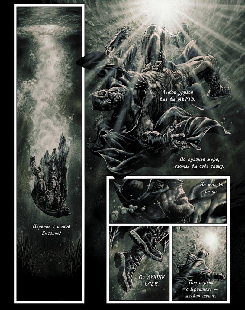 Читаем комикс «Бэтмен: Проклятый» — с Джоном Константином и 8