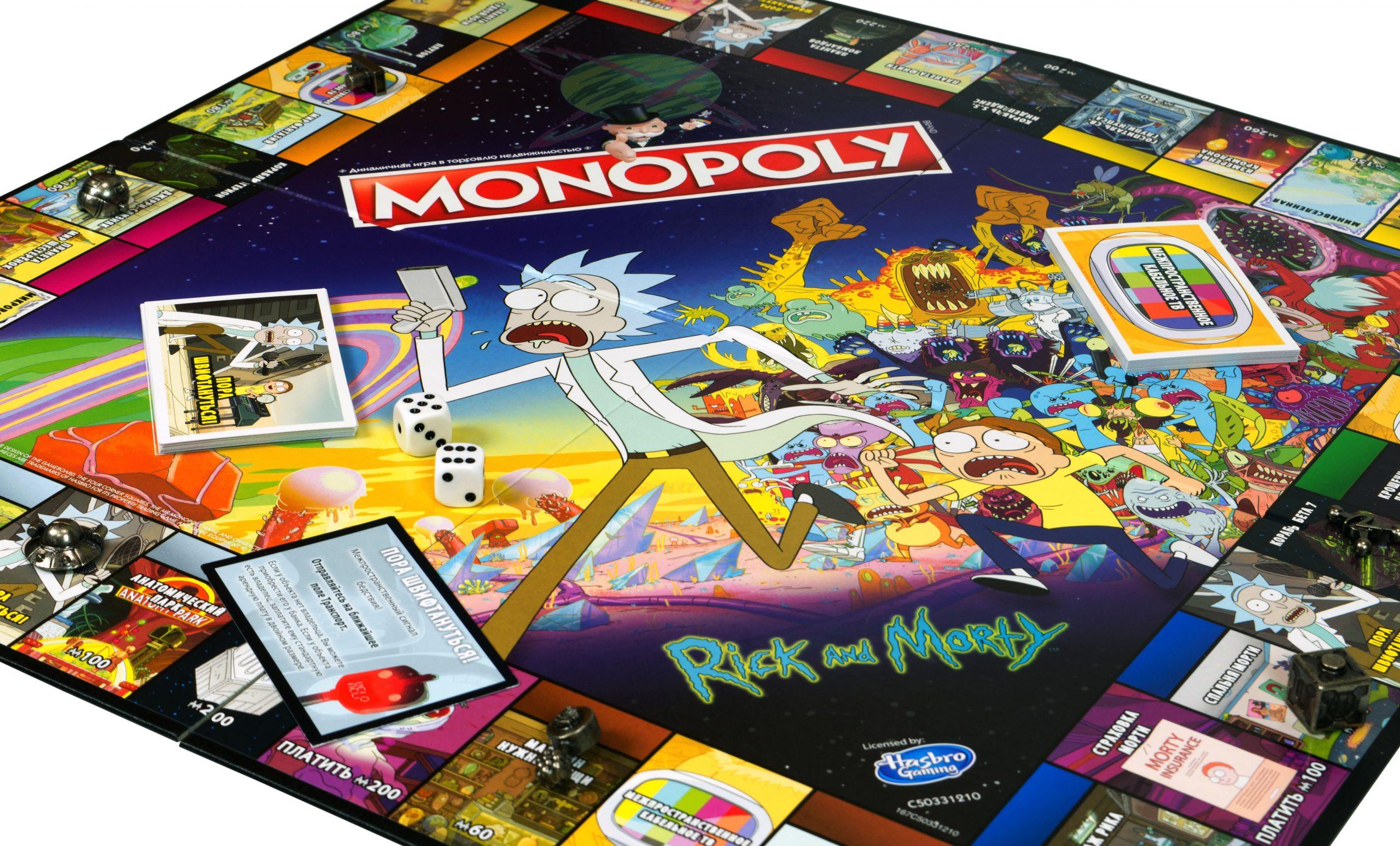 Рик и Морти. Монополия