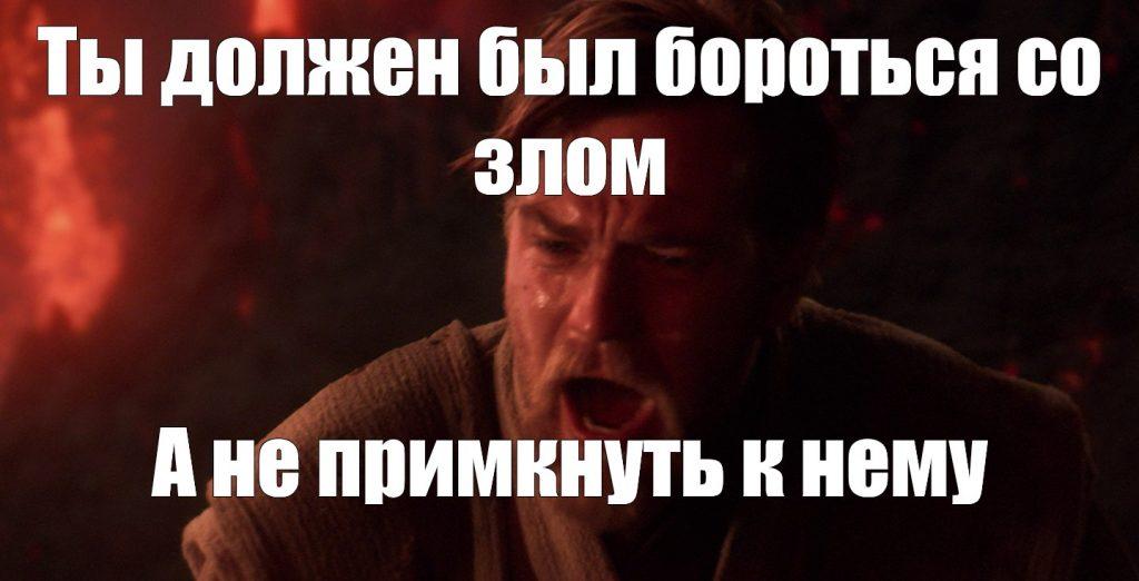 Как рождалась «Месть ситхов»: прежний финал «Звёздных войн» 6