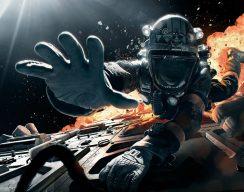 Фантастика про космонавтов