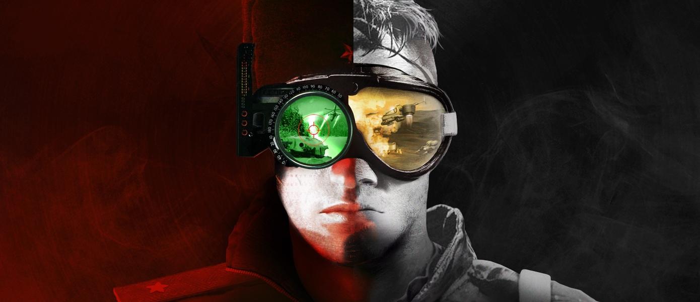 Сегодня в 20:00 выходит Command & Conquer Remastered Collection