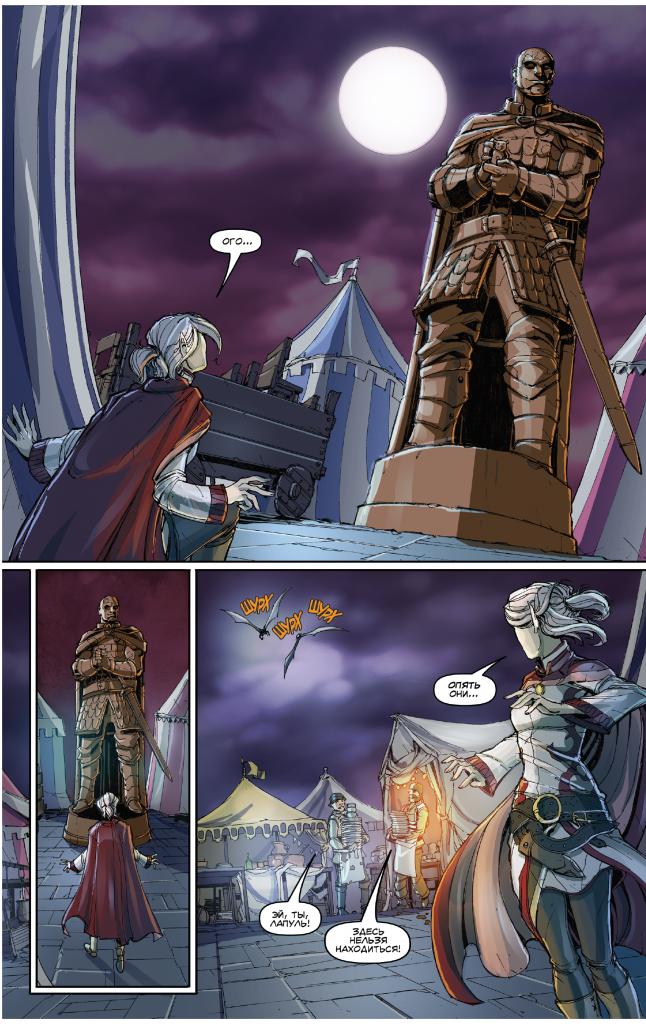 Читаем комикс Baldur's Gate: Минск и Бу спасают эльфийку