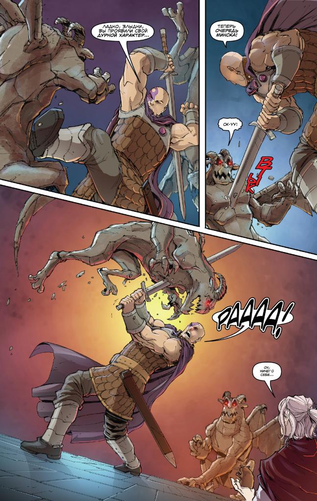 Читаем комикс Baldur's Gate: Минск и Бу воскресают!