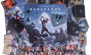 Настольная игра «Вальхалла»: нордическое кубическое рубилово