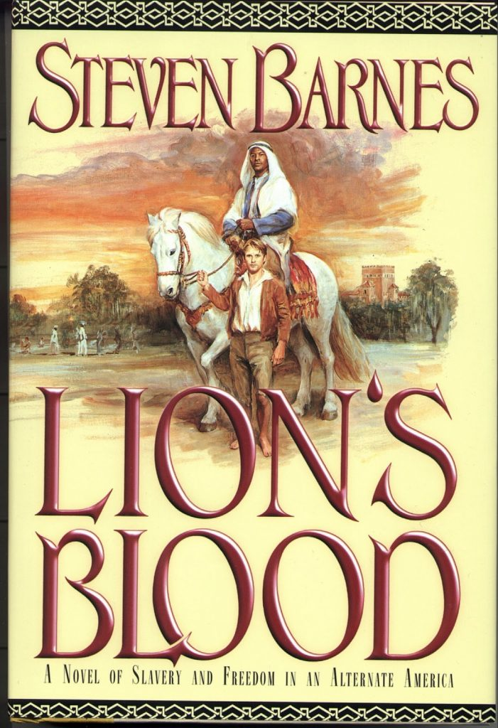 Стивен Барнс «Кровь Льва»