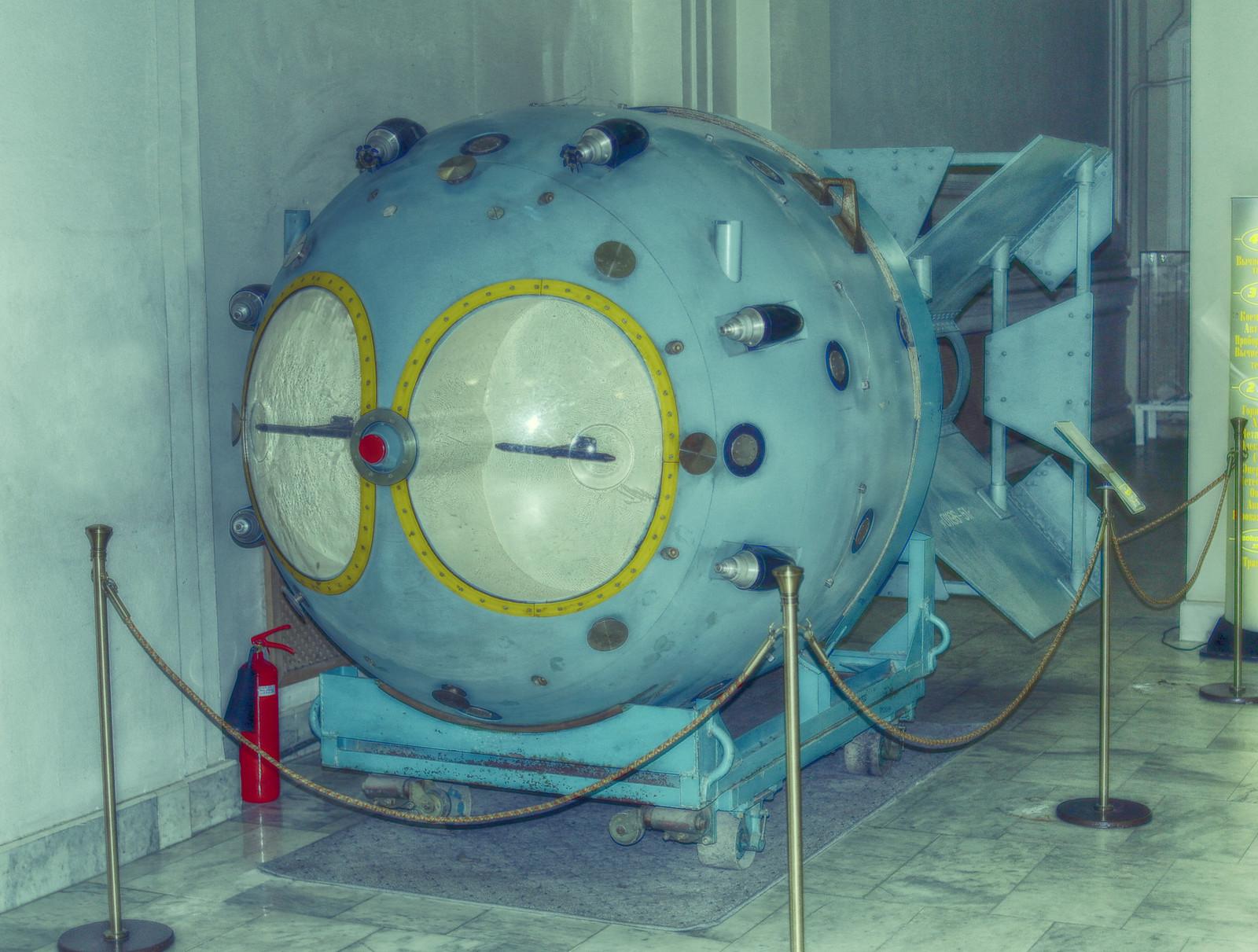 Как сделать атомную бомбу 12