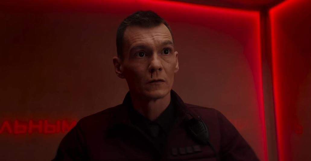 Тизер-трейлер экранизации романа-антиутопии «Мы»