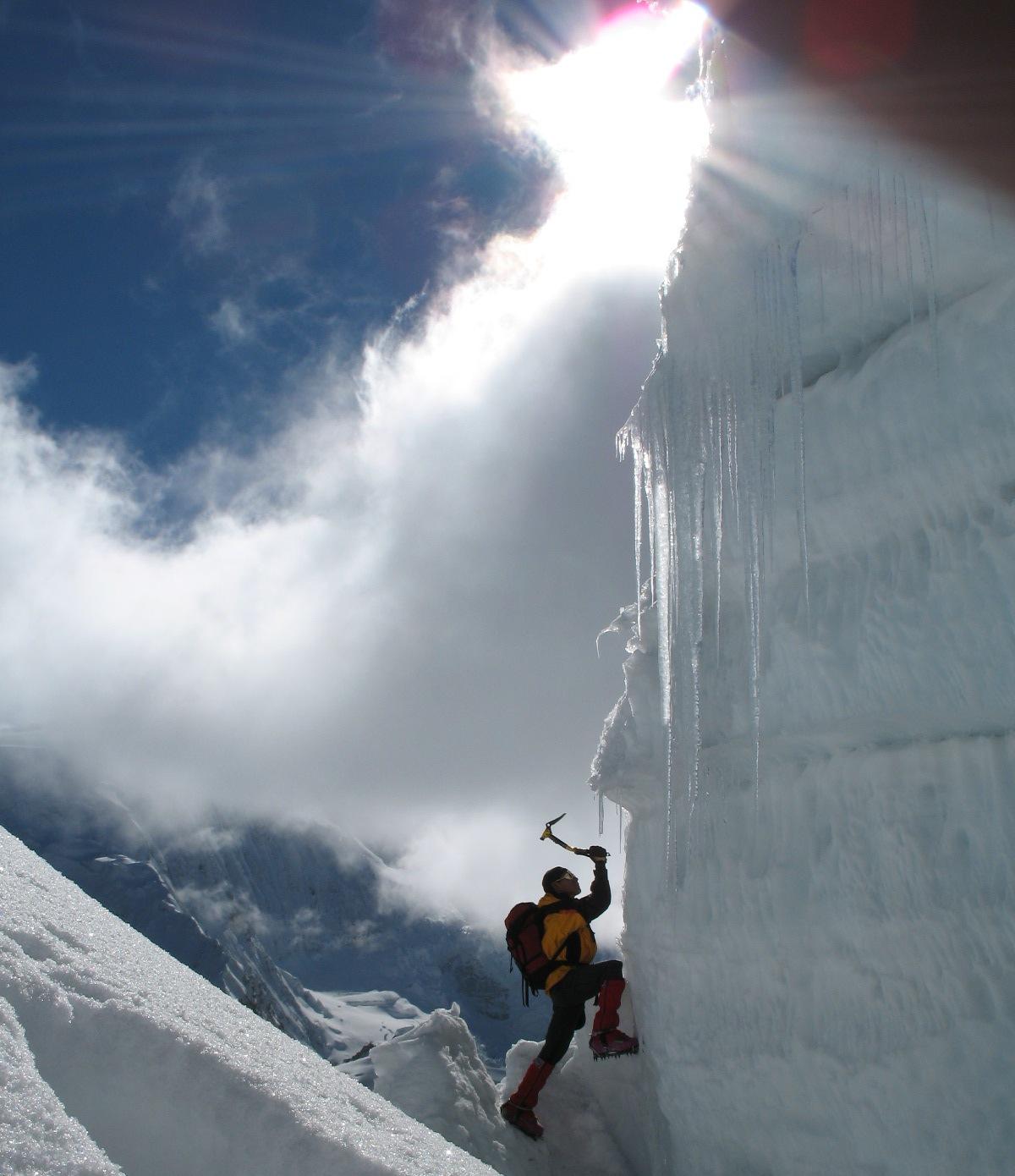 Ледниковые периоды Земли — прошлые и будущие 7