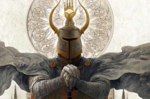 Читаем фэнтези: Марцин Гузек «Застава на окраине Империи. Командория 54»