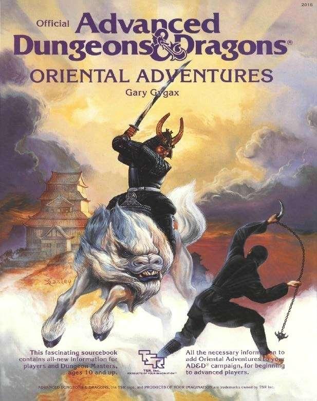 Wizards of the Coast добавили этические пояснения кстарым продуктам поD&D 1