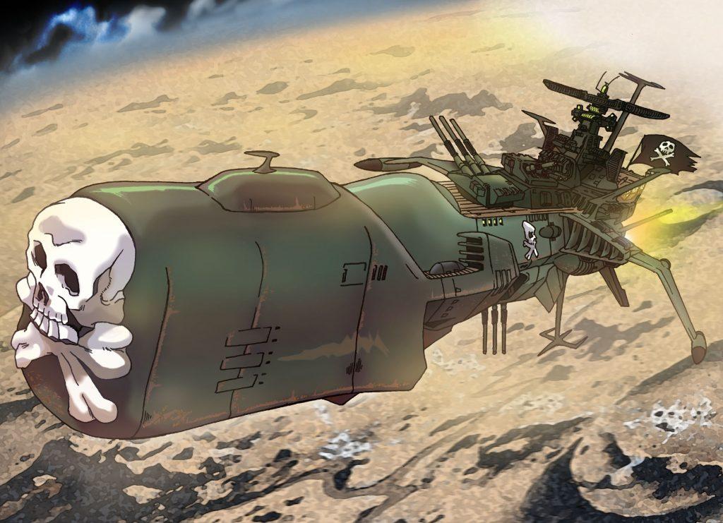 Капитан Харлок: аниме, манга и философия космического пирата 1