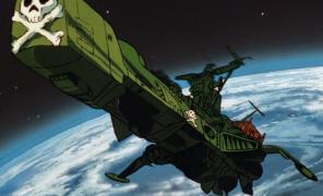 Забытая классика аниме: космические пираты иавантюристы