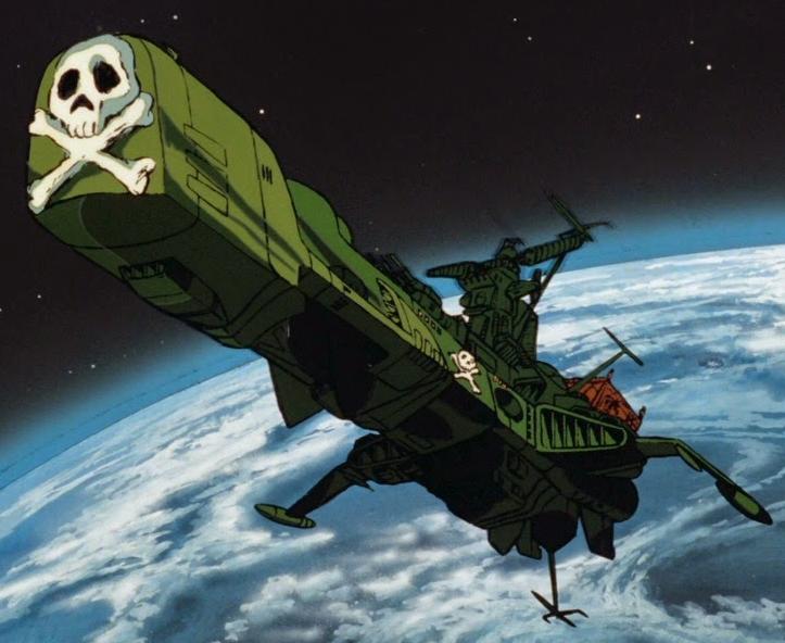 Забытые шедевры аниме: космические пираты и авантюристы 5