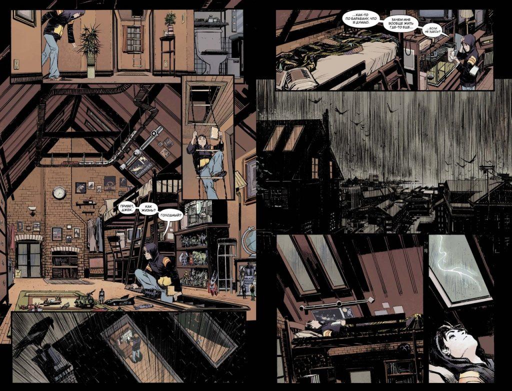 Комикс «Джо Варвар»: умирающий герой двух миров 2