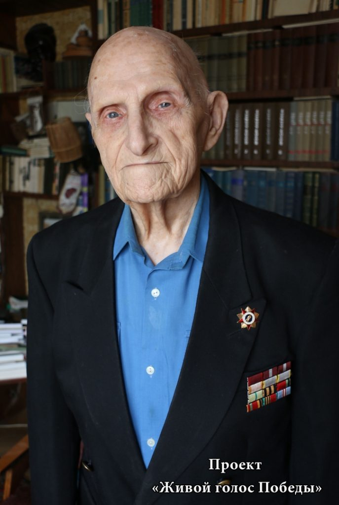 Евгений Львович Войскунский