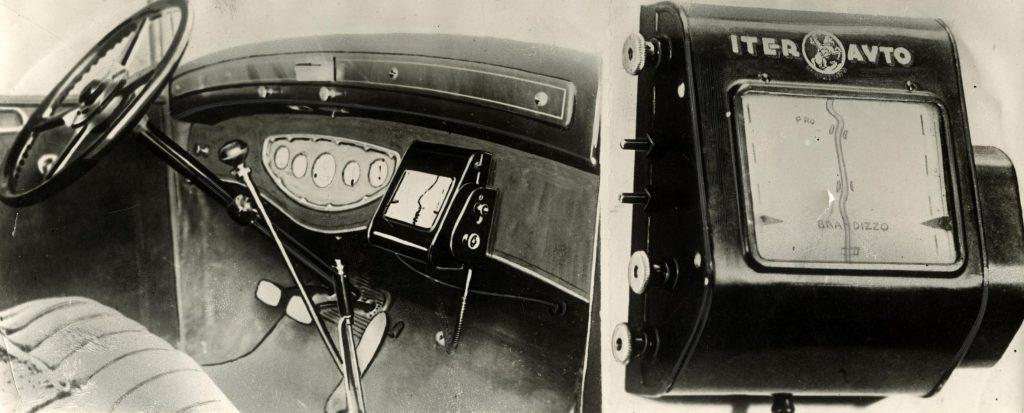 Лифт, коньки, компьютер: изобретения опередившие время 6