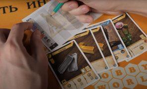 Видео: обзор настольных новинок Hobby World