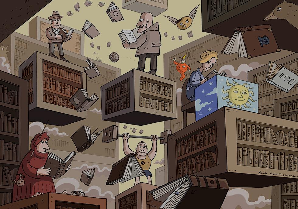 Российская государственная библиотека длямолодёжи организует конкурс комиксов