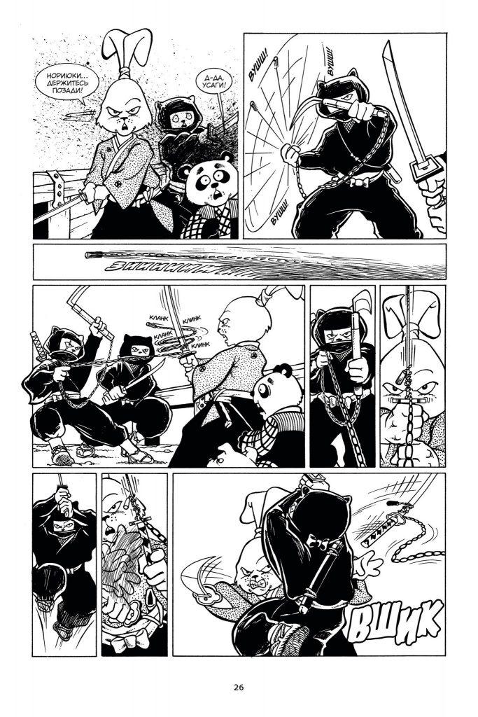 Netflix заказал анимационный сериал помотивам комикса «Усаги Ёдзимбо» Стэна Сакаи 3