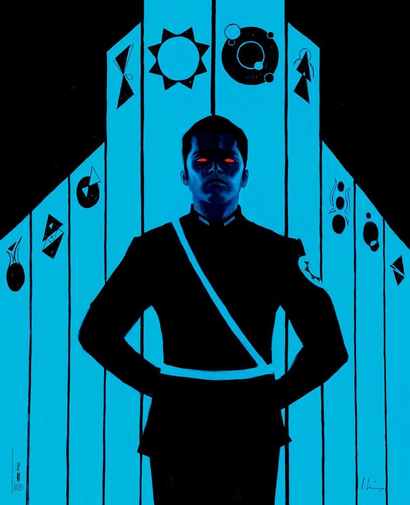 Читаем начало романа «Траун: Доминация — Грядущий хаос» Тимоти Зана 2