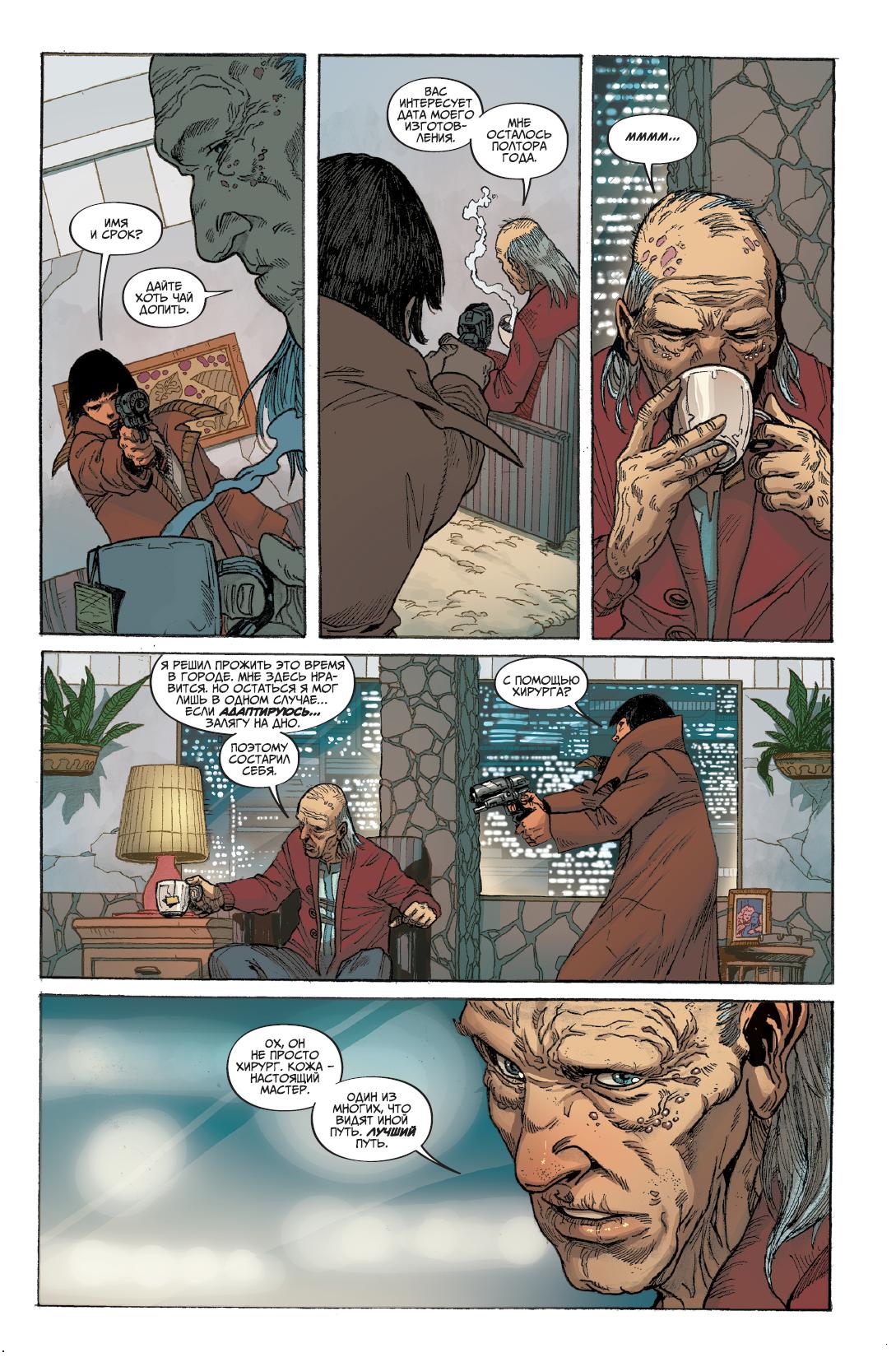 Читаем комикс: «Бегущий полезвию 2019» 3