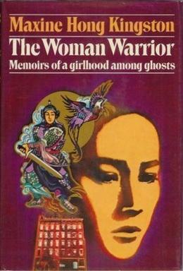 Максин Хонг Кингстон «Воительница».