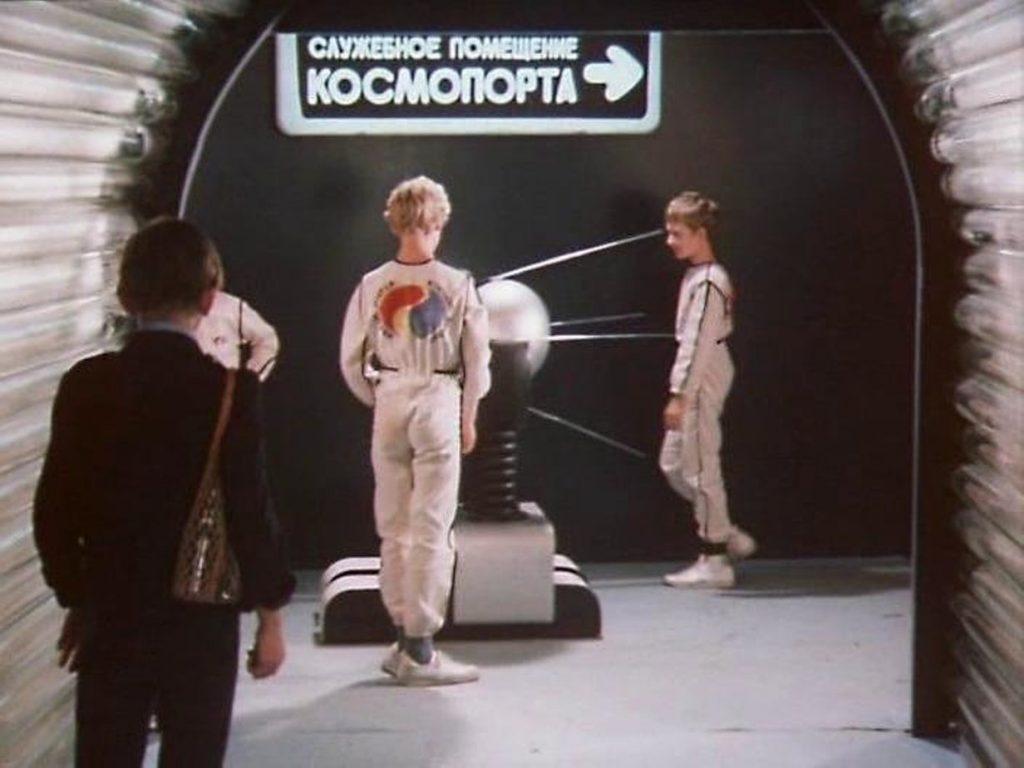 Любимые советские фантастические фильмы: выбор Николая Пегасова 3
