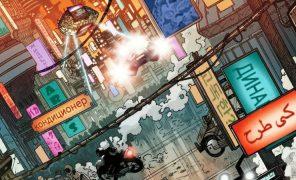 Комиксы августа 2020: фэнтези и фантастика
